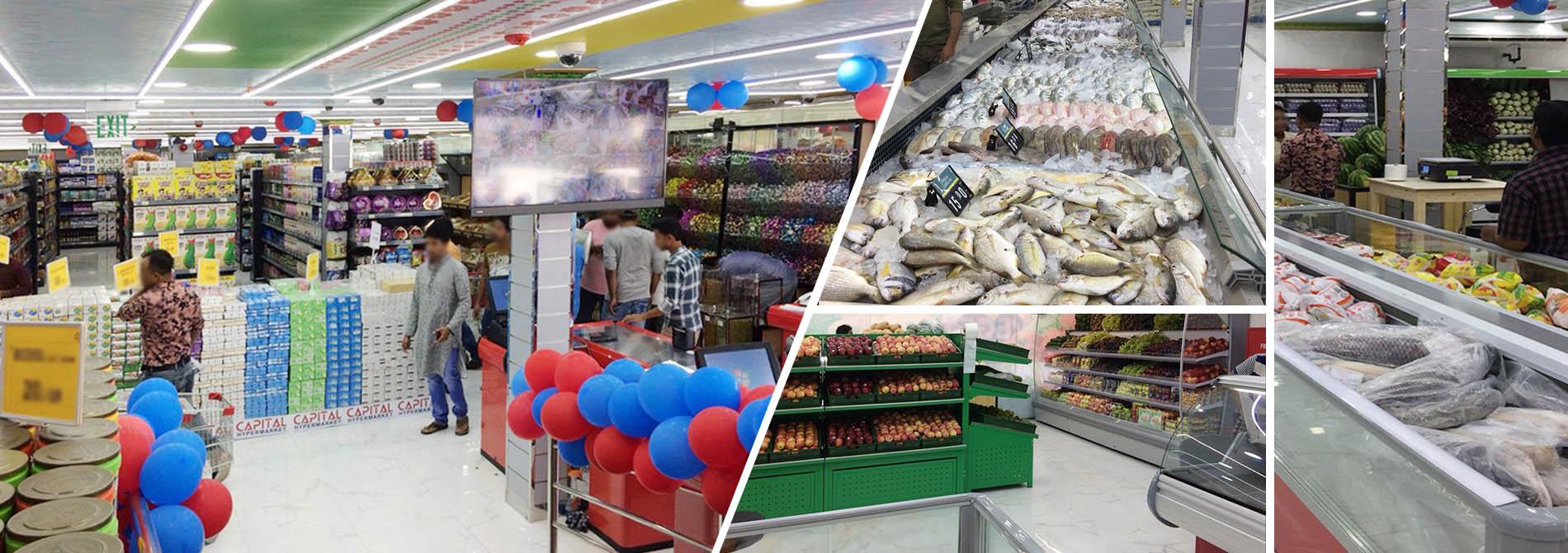 Supermarket 4