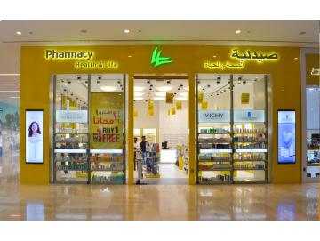 Pharmacy Health and Life